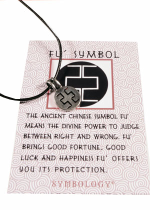 Lois Wagner Jewelry Symbology Fu Symbol Necklace Lois Wagner